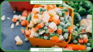 سردخانه - سبزیجات یخ زده